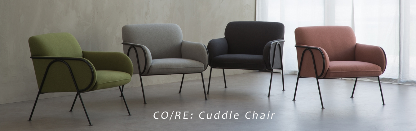CO/RE系列之——Cuddle Chair 拥抱椅